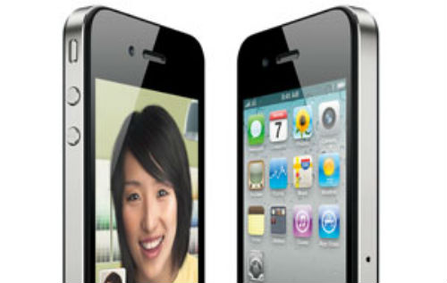 iphone4_teaser